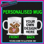 CUTE BEAR SHOPPING GIRLIE LADIES MUG PERSONALISED 006